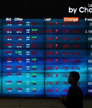 10 Saham Paling Buntung Perdagangan 12 November, ARTO Terlesu Lagi