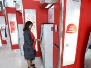IFC Beri Utang Bank OCBC NISP Rp2,75 Triliun